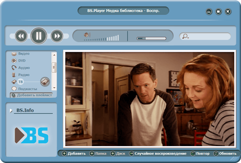 BS.Player Pro Full Version