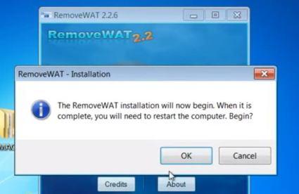 Removewat 2.2.9 Keygen